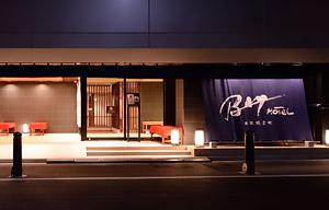 日本橋室町BAY HOTEL