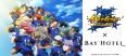 『イナズマイレブン』×「日本橋室町ベイホテル」コラボ企画第3弾が決定!