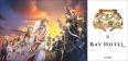 『イケメン革命◆アリスと恋の魔法』×「秋葉原BAY HOTEL」ホテルコラボ第3弾が決定!