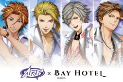 『ARP』×「秋葉原BAY HOTEL」コラボレーションが決定!