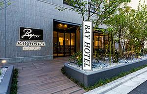 BAY HOTEL 東京浜松町