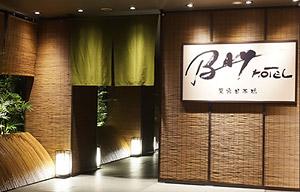 東京日本橋BAY HOTEL