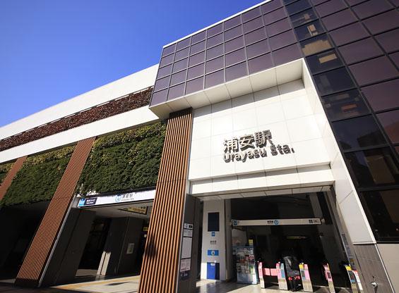 浦安駅 イメージ